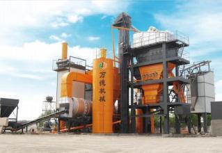 镇江万德LB3000沥青搅拌设备高清图 - 外观