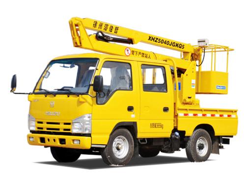 海伦哲XHZ5040JGKQ5/XHZ5040JGKQ51庆铃9.6m折叠臂高空作业车