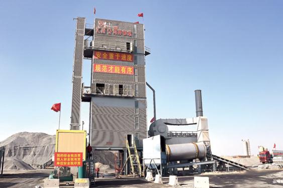 锡通QLB-H3000沥青混合料搅拌设备