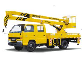 海伦哲XHZ5054JGKJ5江铃14m折叠臂高空作业车