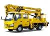 海伦哲XHZ5065JGKQ52/XHZ5065JGKQ53庆铃15.2m折叠臂高空作业车