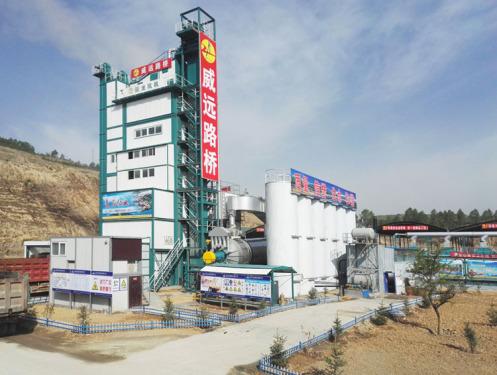 亚龙筑机HXB4000H城市环保沥青混合料搅拌设备