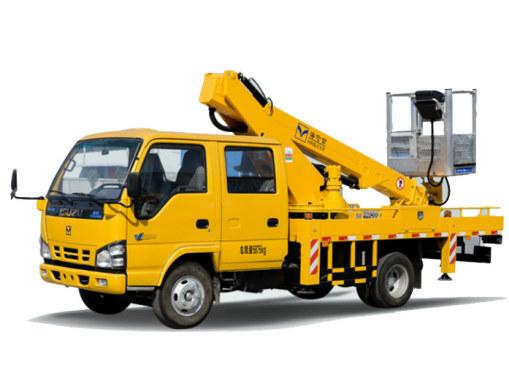 海伦哲XHZ5066JGKQ5庆铃14.7m伸缩臂高空作业车