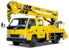 海伦哲XHZ5068JGKJ5江铃17.6m折叠臂高空作业车