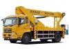 海伦哲XHZ5151JGKD5东风32m混合臂高空作业车