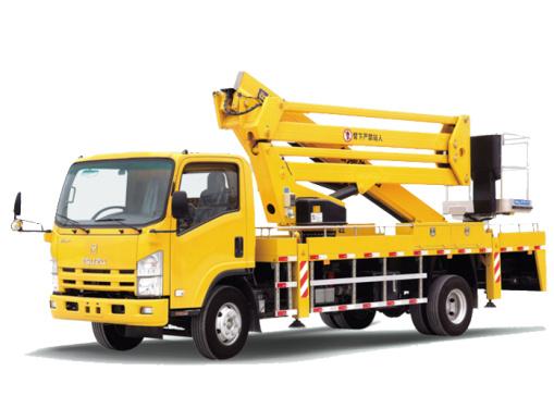 海伦哲XHZ5082JGKQ5庆铃24.8m混合臂高空作业车