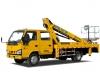 海伦哲XHZ5060JGKQ5庆铃17.8m伸缩臂高空作业车