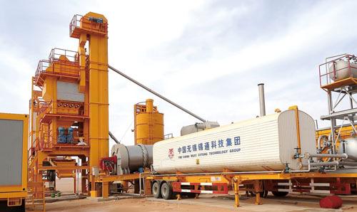 锡通QLB-Y1500移动式沥青混合料搅拌设备