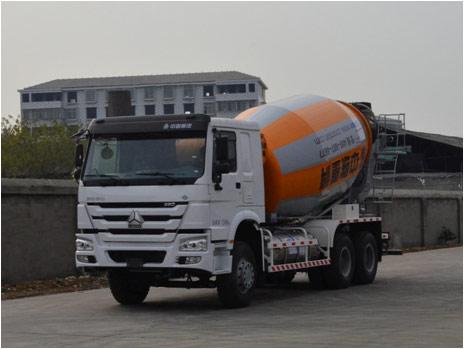 中联重科ZLJ5253GJBH5搅拌运输车高清图 - 外观