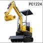 立派PC1224微小型挖掘机高清图 - 外观