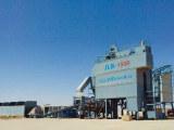 中凯路机JLB-1500C沥青混合料搅拌设备
