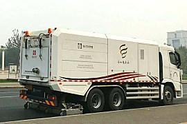 海山机械HSPS 18污染清除车