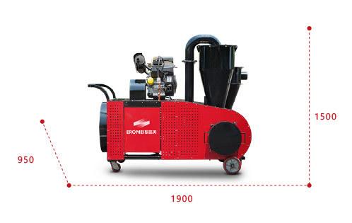 易路美VC-100路面养护吸尘机