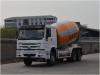 中联重科ZLJ5253GJBH5搅拌运输车