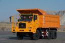 陕汽乌海SX5704ZPT36470吨非公路工程自卸车高清图 - 外观