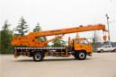 福康吊车998(16吨)汽车起重机高清图 - 外观