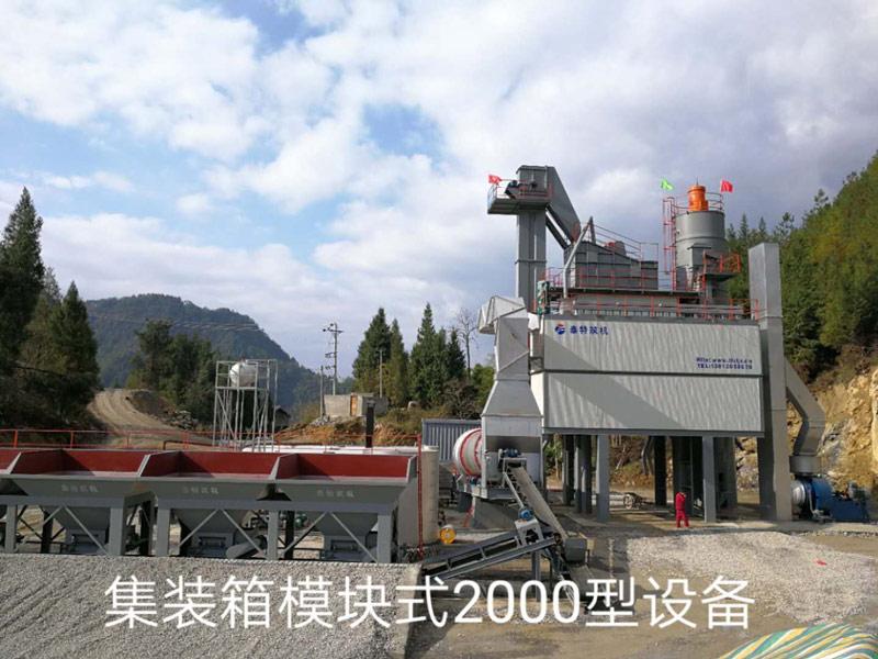 无锡泰特LB2000沥青混合料搅拌设备高清图 - 外观