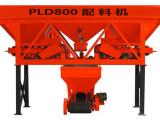 恒豪PLD800配料机