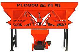 合元建机PLD800配料机