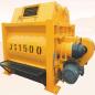 合元建机JS1500混凝土搅拌机高清图 - 外观