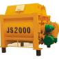 合元建机JS2000混凝土搅拌机高清图 - 外观