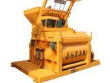 恒豪JS750混凝土搅拌机