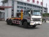 程力ZZ1251N464GE1重汽后双桥钩臂垃圾车