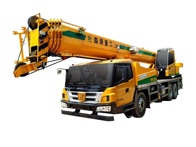森源重工25吨汽车起重机
