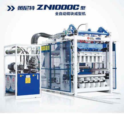 泉工ZN1000C全自動路面彩色透水磚制磚機設備