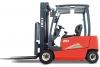 合力四支点 EFG 1.6-2T前轮双驱四轮蓄电池平衡重式叉车