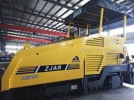 镇江阿伦ASP90型履带式沥青混凝土摊铺机