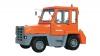 安徽合力H2000系列3.5-5吨内燃式牵引车