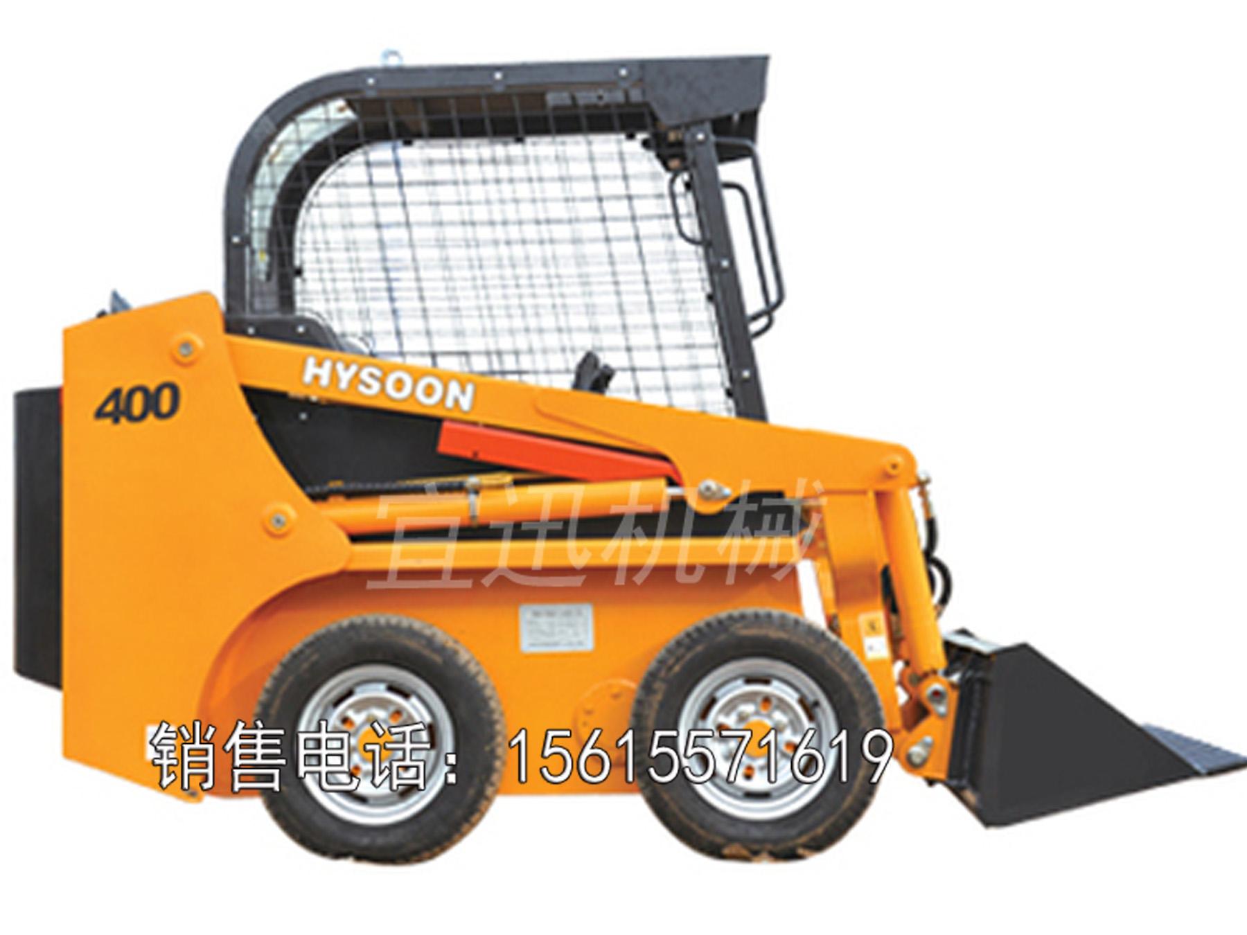 宜迅HY400滑移装载机/滑移除雪车高清图 - 外观