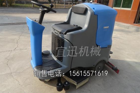 宜迅XL-860驾驶室洗地机/扫地机