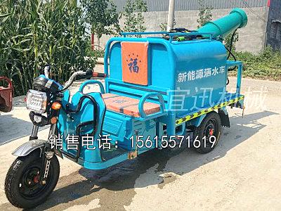 宜迅YX-SS1.3方高炮/雾炮洒水车