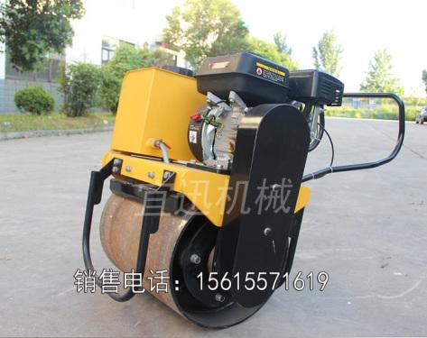 宜迅YX-14手扶式单钢轮压路机