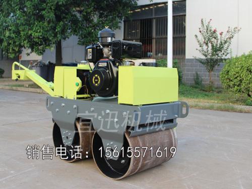 宜迅YX-50C手扶双钢轮压路机