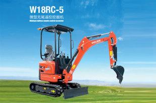 欧利德W18rc-5微型无尾挖掘机