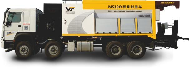 中交西筑MS12e稀漿封層車
