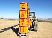 天路重工TRA60高速液壓夯實機