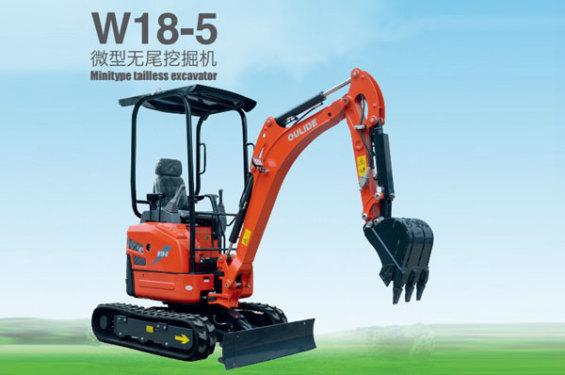 欧利德W18-5微型无尾挖掘机