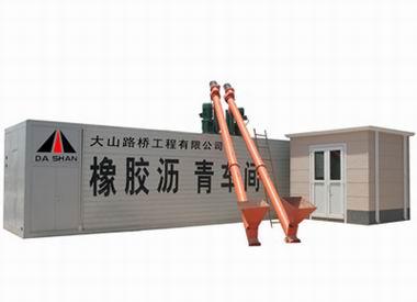 大山路桥DSAR胶粉改性沥青设备