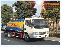 欣融DFA5080GLQ普通型沥青洒布车