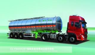 凌宇汽车CLY9403GSY化工液体运输车
