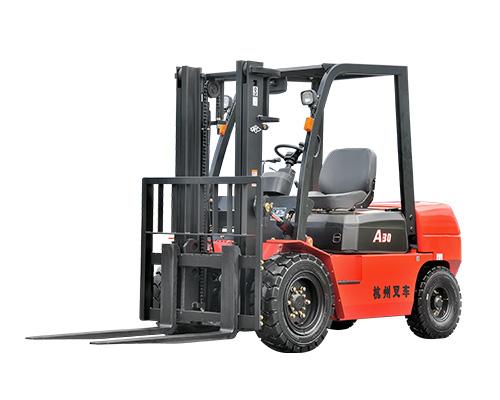 杭叉1-3.8吨A系列内燃叉车