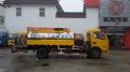 欣融DFA5080GLQ保温型沥青洒布车