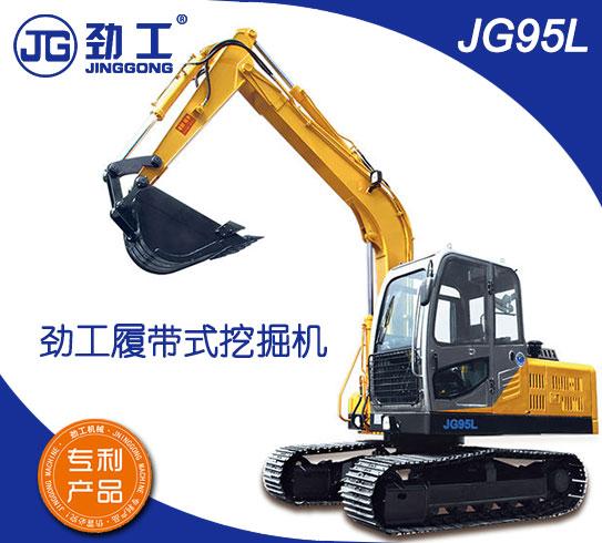 劲工95L履带挖掘机升降驾驶室