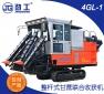 劲工4GL-1智能整杆式甘蔗收割机