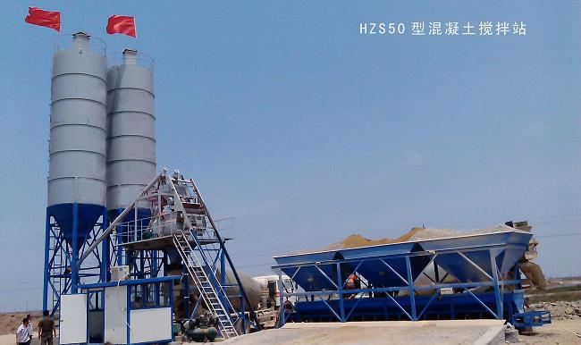 恒豪HZS50混凝土搅拌站