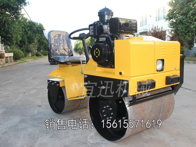 宜迅YX-70C小型压路机